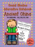 Ancient China - Social Studies Interactive Notebook