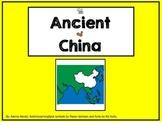 Ancient China Story and Worksheets