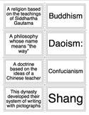 Ancient China Study Flashcards