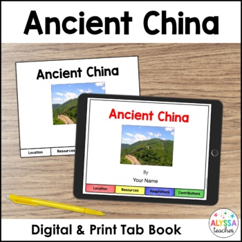 Ancient China Tab Book (Includes Digital Version)