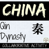 China project on the Qin dynasty