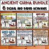 Ancient China Unit Bundle {DIgital AND Paper}