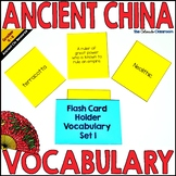 Ancient China Vocabulary