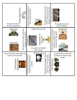 Ancient China Vocabulary Puzzle
