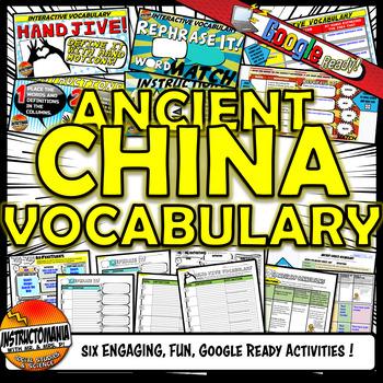 Ancient China Vocabulary Set Mini Bundle