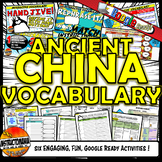 Ancient China Interactive Vocabulary Activity Set Google Ready