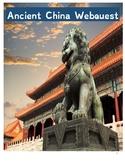 Ancient China Webquest