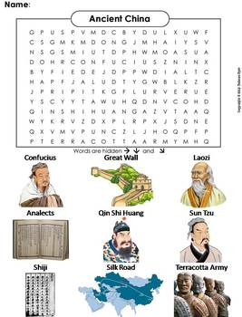 Ancient China Word Search