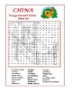 China Word Search Puzzle - Things Ancient China Gave Us - Wordsearch
