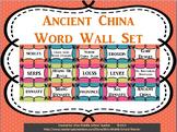 Ancient China Word Wall Set