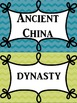 Ancient China Word Wall Set