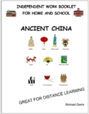 Ancient China, distance learning, literacy (#1309)