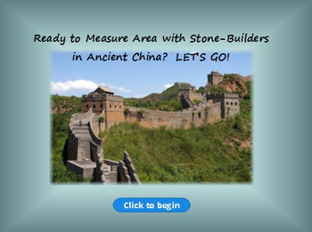 Ancient China e-learning: Measure Area