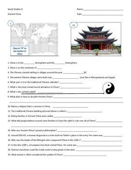 Ancient China pretest