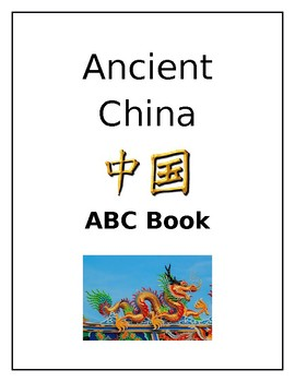 Ancient Chinese Alphabet Book Project