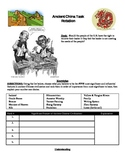 Ancient Chinese Civilizations Activity