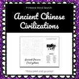 Ancient Chinese Civilizations Printable Word Search Puzzle