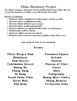 Ancient Chinese Dictionary Project