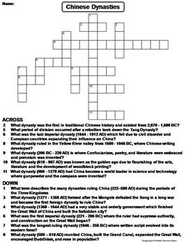 ancient chinese dynasties worksheet crossword puzzle by science spot. Black Bedroom Furniture Sets. Home Design Ideas