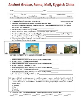 Ancient rome study guide teaching resources teachers pay teachers ancient civilizations study guide ancient civilizations study guide fandeluxe Images