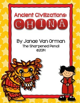 Ancient Civilizations: China