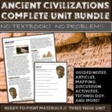 Ancient Civilizations:  Complete Curriculum Unit Bundle