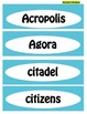 Ancient Civilizations Vocabulary Word Wall Cards