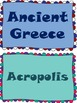 Ancient Civilizations Word Wall Sets (BUNDLED)