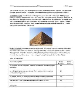 Ancient Egypt Brochure Project