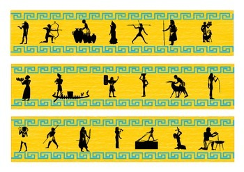Ancient Egypt Bulletin Board Border
