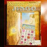 Ancient Egypt Jingo
