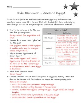 Ancient Egypt - Kids Discover App Worksheet