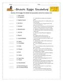 Ancient Egypt Vocabulary Worksheet