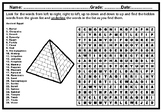 Ancient Egypt, Word Search Puzzle Worksheet, No Prep Sub P
