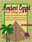 Ancient Egypt: World History Unit