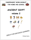 Ancient Egypt, volume 2, distance learning, literacy (#1298)