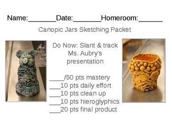 Ancient Egyptian Canopic Clay Jars Art / Sketch Packet (To Accompany Lesson)