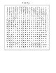 Ancient Egyptian Gods and Goddesses Word Search and Vocabulary Assignment