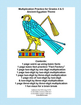 Ancient Egyptian Theme-Multiplication Practice for Grades 4 & 5