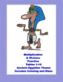 Ancient Egyptian Themed  Multiplication Tables 1-10 Worksheets
