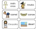 Ancient Egyptians Printable Flashcards. Preschool-3rd Grade Ancient History