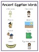 Ancient Egyptians Writing Word Thematic Folder - Picture Word Wall