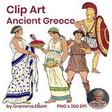 Ancient Grecian Clip Art and Images