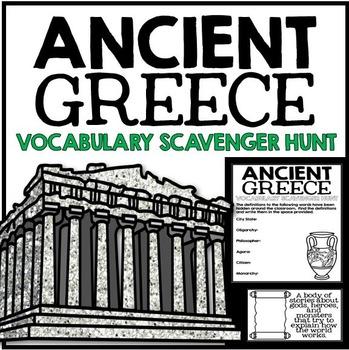 Ancient Greece Unit Vocabulary Scavenger Hunt Activity