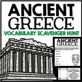 Ancient Greece Unit Vocabulary Scavenger Hunt Activity