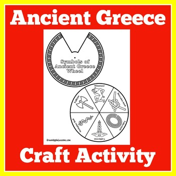 Ancient Greece Activity | Ancient Greece Craft | Greece | Greeks