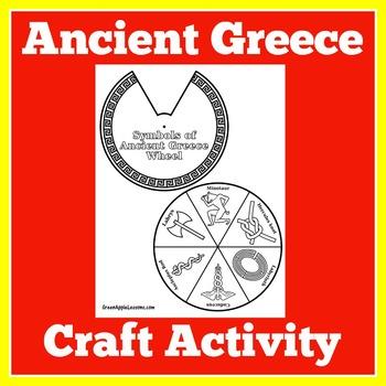Ancient Greece Craft | Ancient Greece Activity | Greece Activity