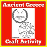Ancient Greece Activity Worksheet