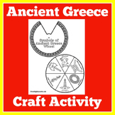 Ancient Greece Activity Worksheet