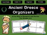 Ancient Civilizations - Ancient Greece Organizers
